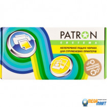 PATRON CANON CISS-PN-C-CAN-MG5140