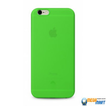 Stoneage Color Block Collection 0.30mm case Green
